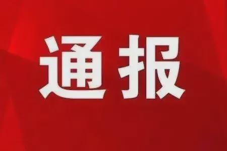 阳山县各学校交通秩序2月考核排名通报