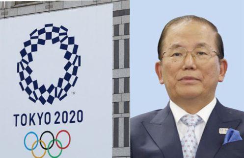 东京奥组委首席执行官:东京奥运会不可能再延期