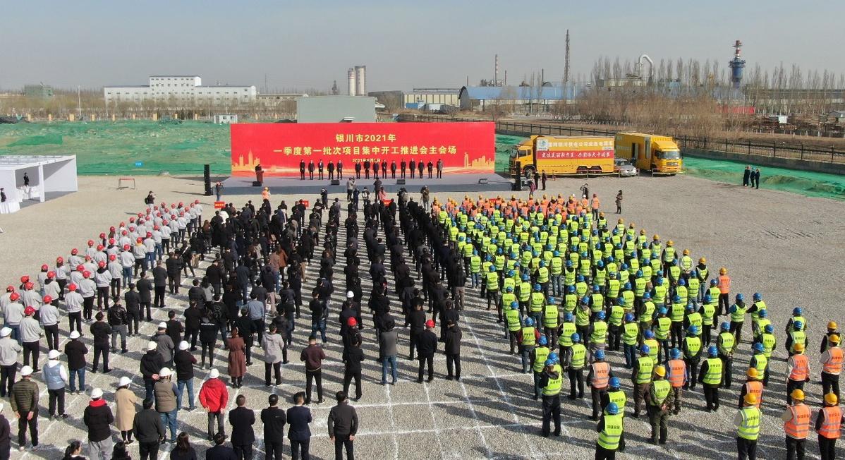 """宁夏银川市吹响春季大会战""""集结号"""" 一次性开工项目 565个"""