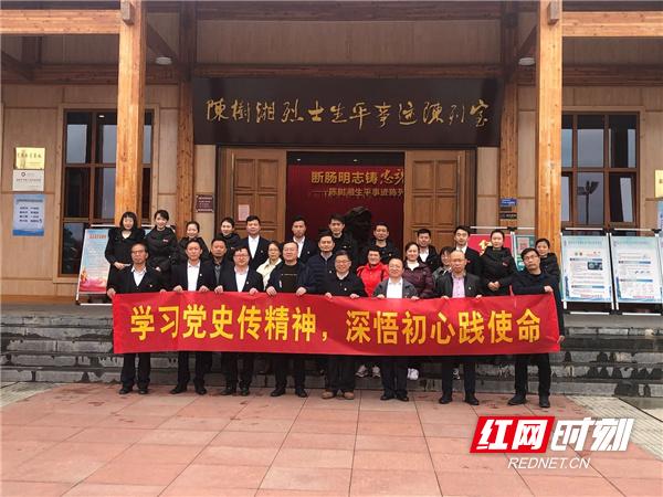 广西桂林理工大学思政实践教学基地在道县陈树湘烈士纪念馆挂牌