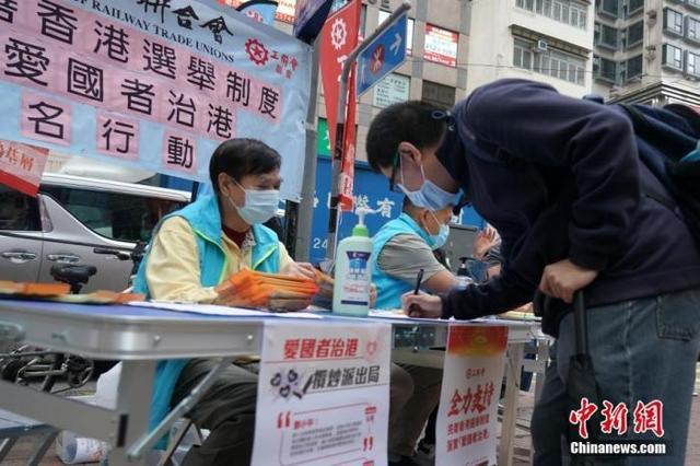 香港财政司司长:修改选举制度关乎香港社会的长治久安图片