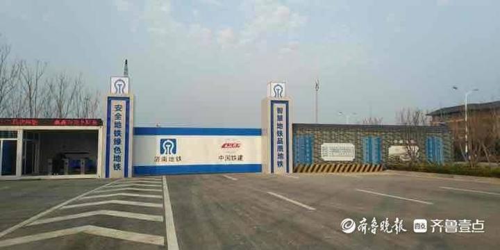 济南轨道交通4号线7站点已开工,今年重点做前期工作