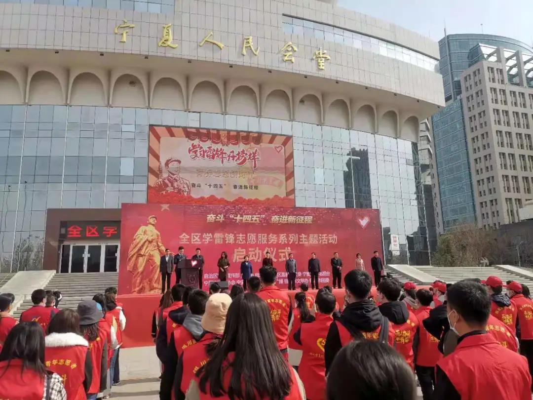 宁夏残联开展学雷锋志愿服务主题活动