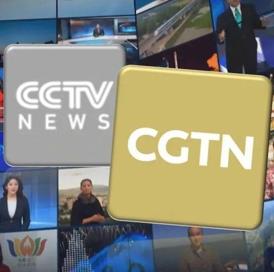 CGTN发声,直怼澳大利亚SBS!