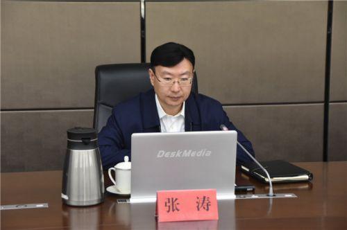 泰安市国土空间规划委员会2021年第二次会议召开