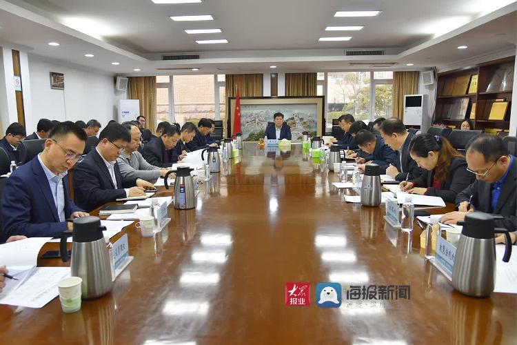 青岛市交通运输局召开党史学习教育启动会