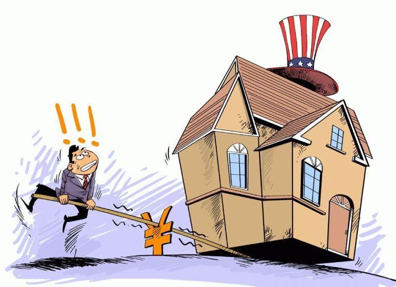 169万元的房屋交多少税 汕头买房要交哪些费用