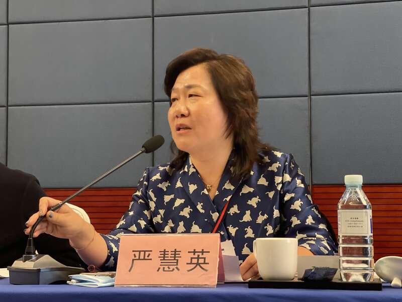 严慧英委员:加强对学术不端行为的惩戒力度