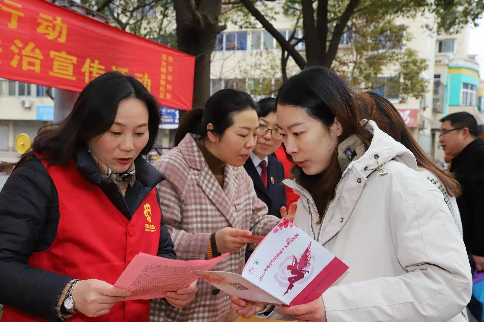 东台:普法进社区  巾帼维权零距离