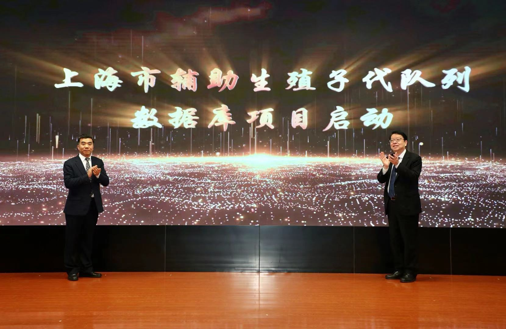 我国借辅助生殖技术出生人口占比十年增4倍,上海市辅助生殖子代队列数据库项目启动