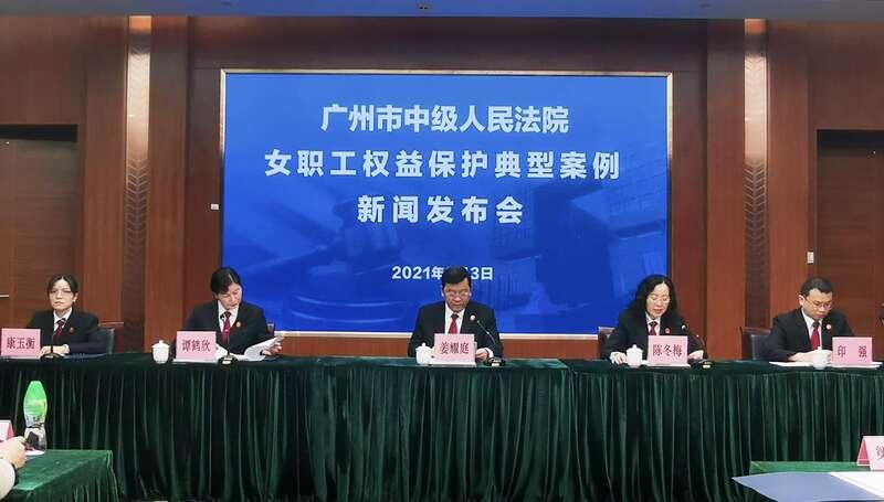 """""""二孩""""政策放开后 广州孕产哺乳期女职工劳动争议案件显增"""