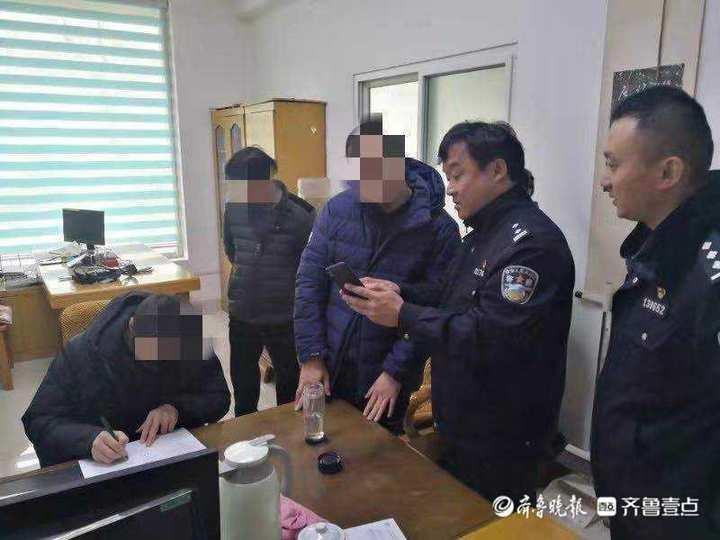 3小时追回被骗5千余元,济南章丘警方快速识破骗局