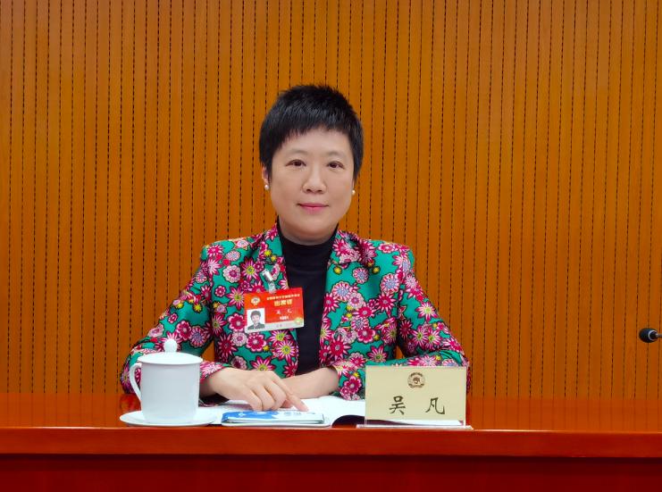 """被三件事""""刺激""""的她正牵头一个全新科研机构,吴凡委员:强化国家战略科技力量,呼吁全链式科技创新"""
