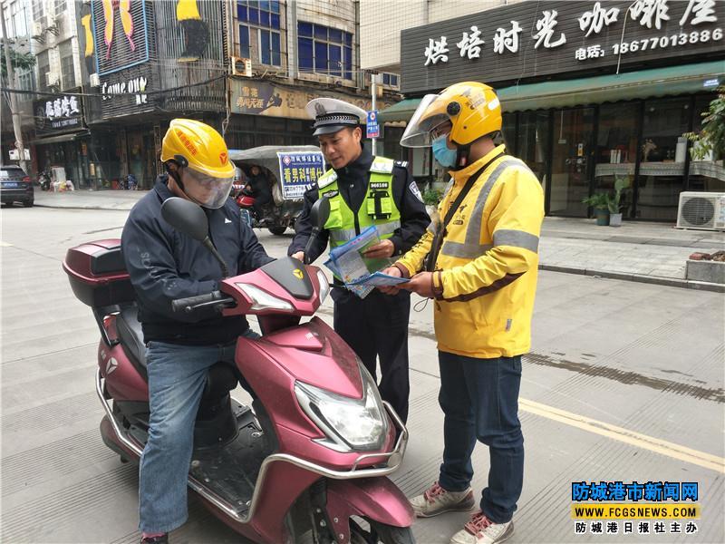 防城交警大队联合美团外卖开展安全劝导活动