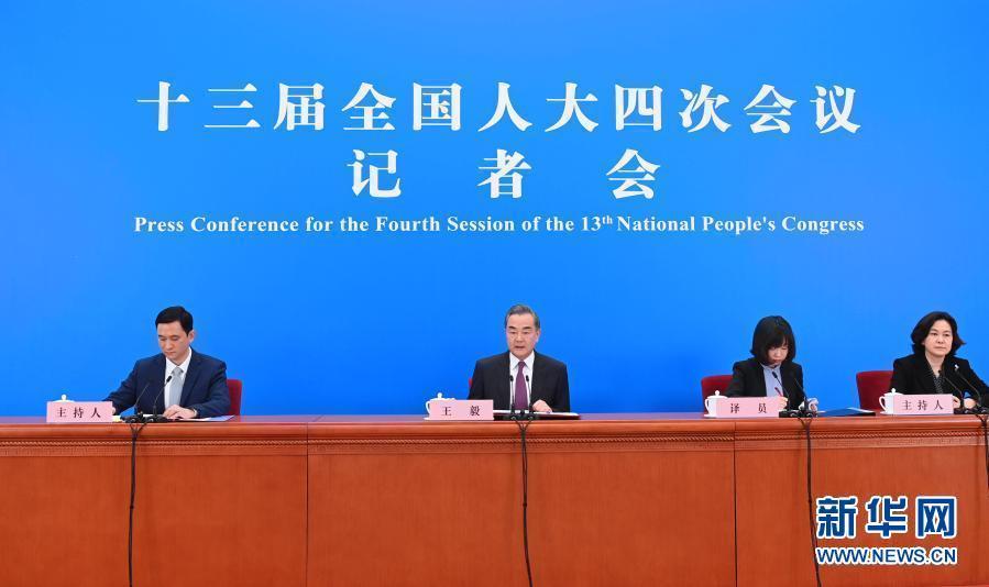 """王毅谈南海问题:排除干扰,推进""""南海行为准则""""磋商"""
