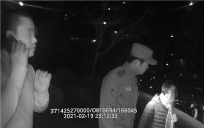 醉酒男子报假警,称哥哥被嫂子害死!行政拘留!