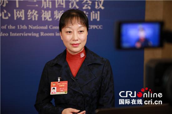 盛小云委员点赞总台网红文化节目
