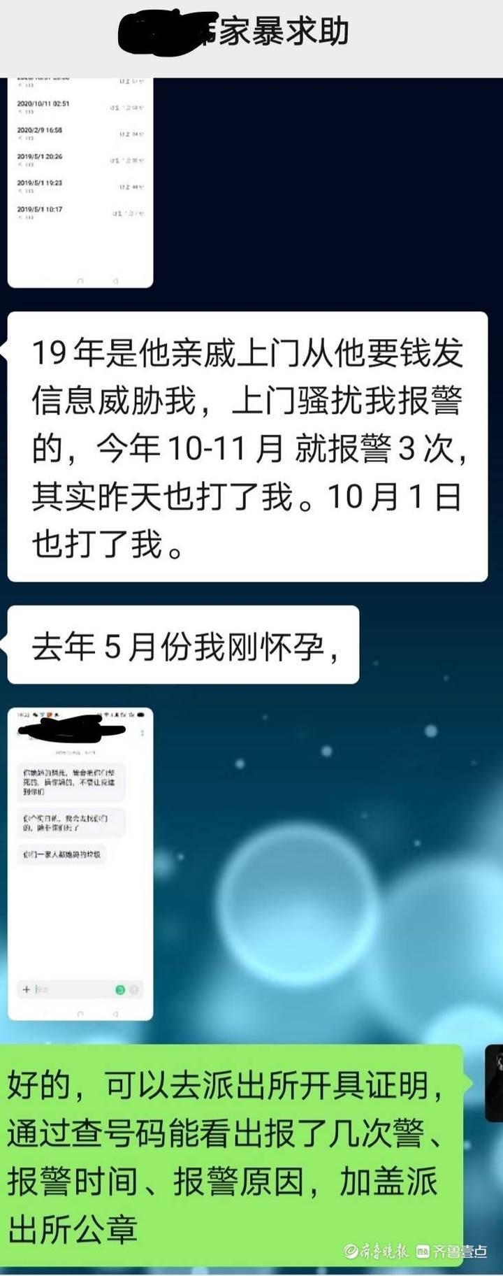 图/张耀威向求助者提供法律援助