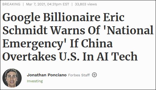 """谷歌前CEO称中国在5G领域领先美国10倍,极力渲染""""国家面临紧急状态""""图片"""