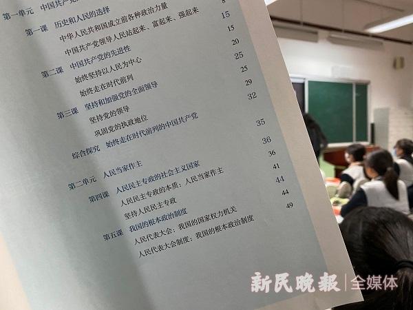这节高中思政课,为何从学校隔壁的12家火锅店说起?