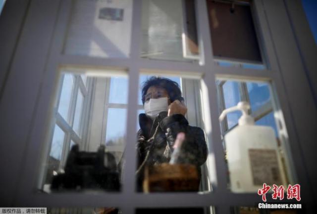 """""""3·11""""大地震10周年中日青年交流会线上举行"""