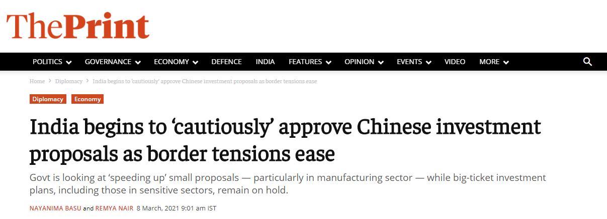 """印媒:莫迪政府正计划""""加快""""批准来自中国的投资提案图片"""