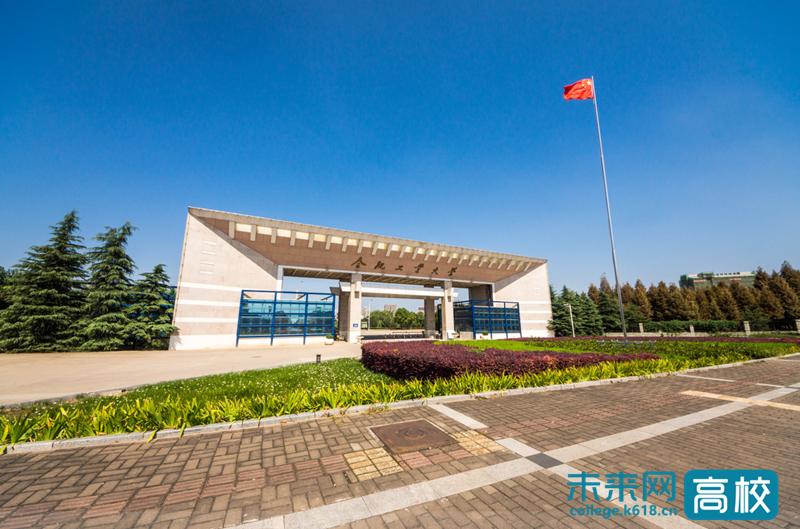 合肥工业大学再获11个国家级一流本科专业建设点