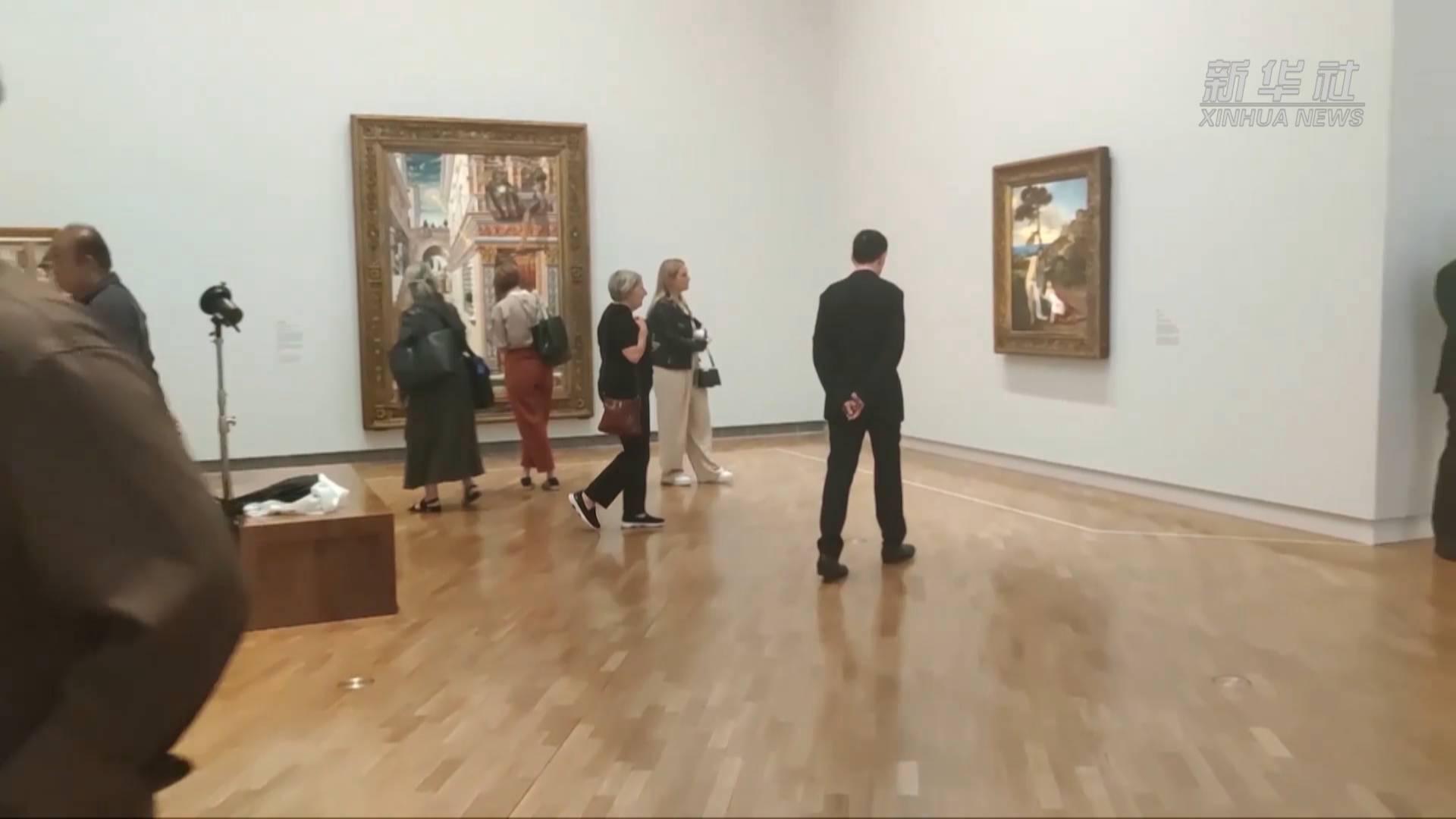 澳国家美术馆举办欧洲名画展