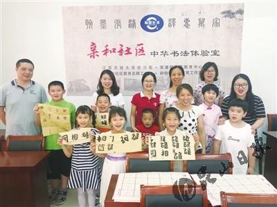 社区教育:家门口的幸福学院