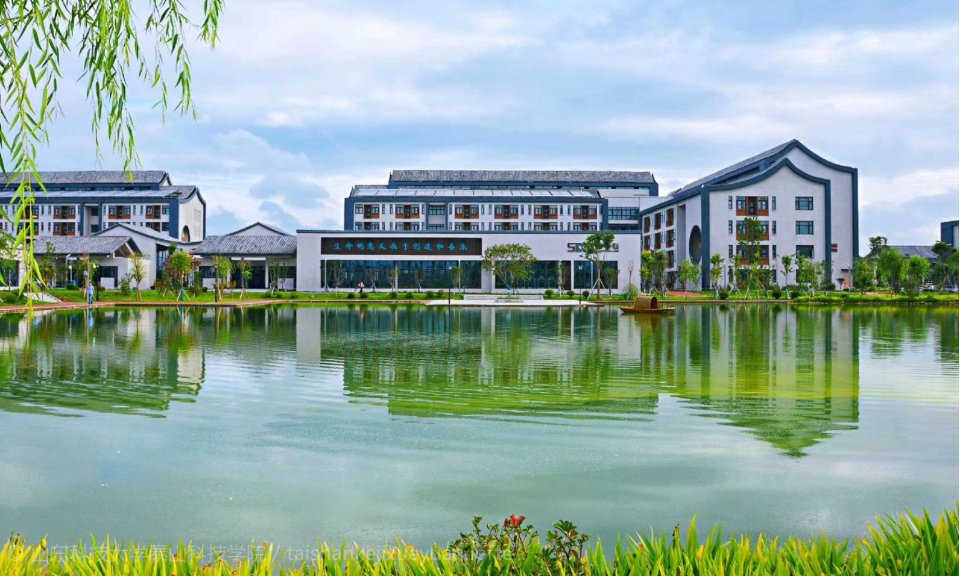 泰山科技学院获教育部批准新增4个本科专业
