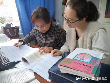 东营区第一中学举行赛前磨课活动
