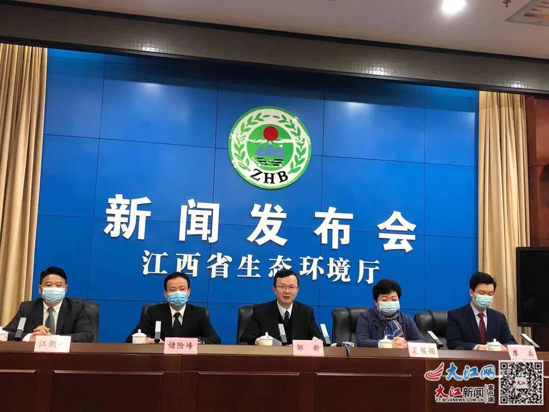 江西发布2月空气环境质量排名 景德镇空气最优