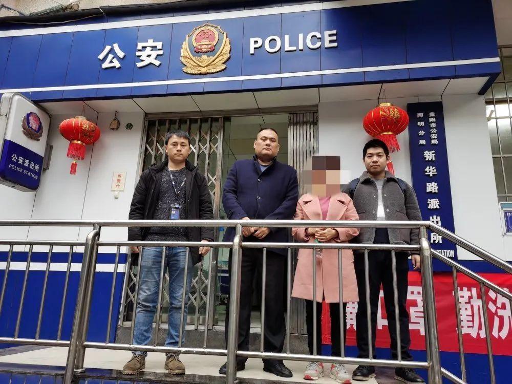 女子网上买彩票被骗19万 松滋警方跨省抓获犯罪嫌疑人