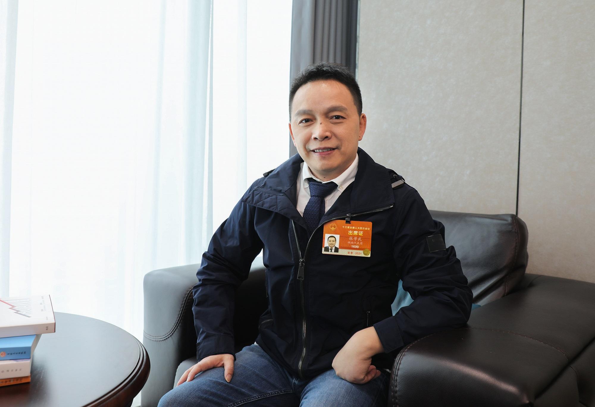 天下人大代表、盐津铺子食物股份有限公司董事长、湖南省工商联副主席张学武(资料图)