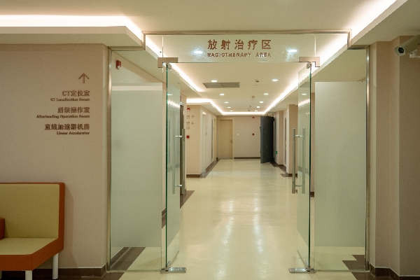 一妇婴放射治疗科正式运行 对女性恶性肿瘤患者实现精细化全程管理