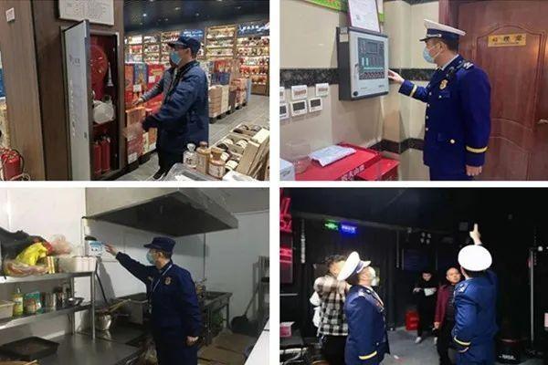 """许昌市消防救援支队三项举措强化沿街门店、""""多合一""""等九小场所火灾防控工作"""