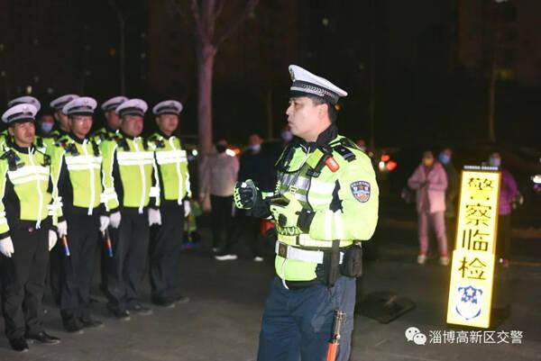 """淄博高新区交警""""雷霆行动""""查获25起违法行为"""