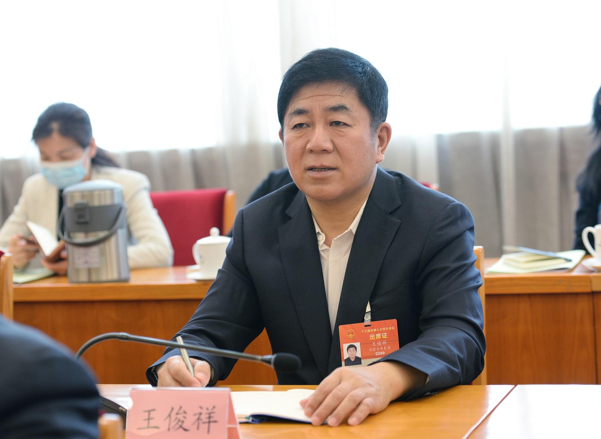 天下人大代表、赤峰正翔修建工程公司总司理、内蒙古自治区工商联副主席王俊祥(资料图)