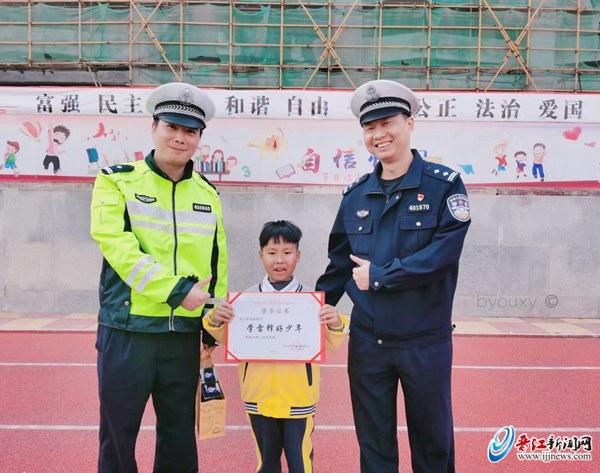 交警向撑伞少年颁奖状 学校发出倡议—— 争当文明学生 共创文明城市