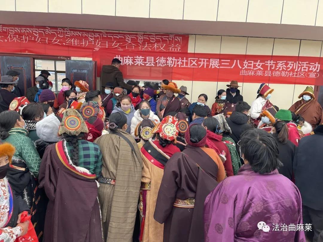 """曲麻莱县司法局:普及《民法典》内容 献礼""""三八""""妇女节"""