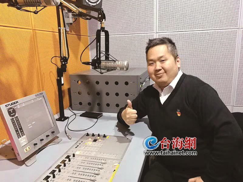 北京大学国际关系学院台籍博士王裕庆:大陆让台胞享受到均等便捷的公共服务