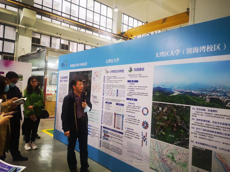 东莞两高校筹建有新进展,大湾区大学年中开工
