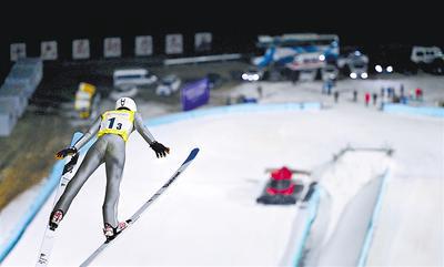 河北省首次承办全国跳台滑雪年度高水平赛事