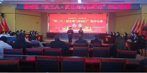 山西潞城区法学会举办民法典知识竞赛