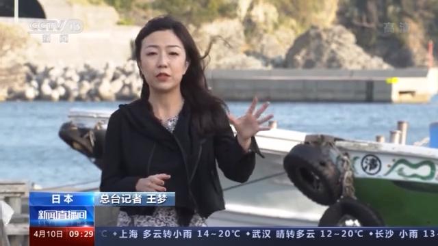 日本政府计划将福岛核污水排入大海