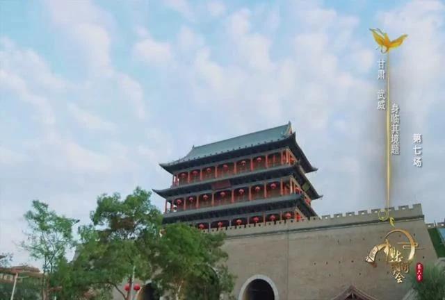 今晚,武威将首次亮相《中国诗词大会》