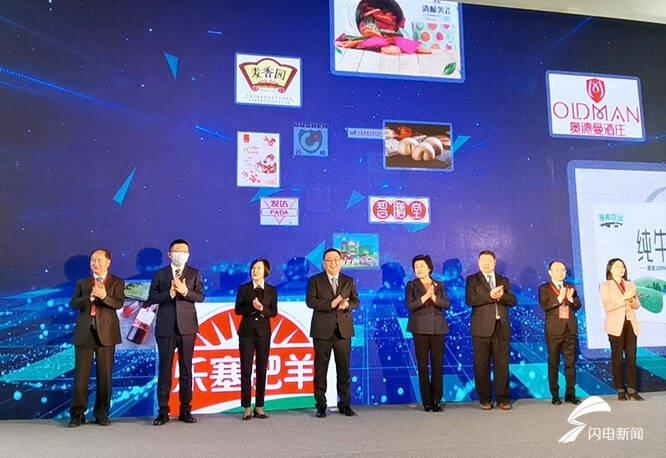 """""""德州味""""在京发布:叫响区域农产品品牌 带动一方产业 富裕一方经济"""