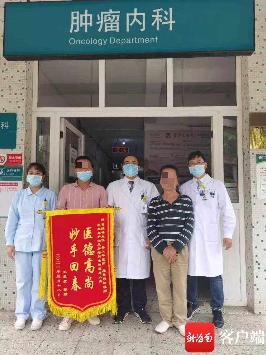 市民赠锦旗给儋州市人员医院肿瘤内科:医护人员让我实现从瘫痪到行走
