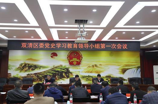 双清区委书记吴劲松调度党史学习教育工作