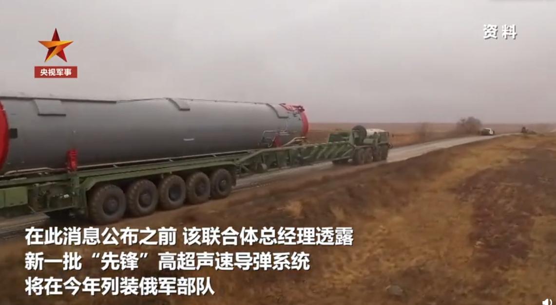 俄军将研制新型洲际弹道导弹